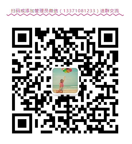 【面试真题】河南省新乡市事业单位面试题(2020年08月28日) 第2张