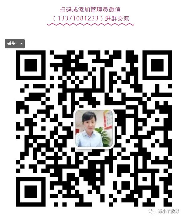【考试资讯】2021年济南市教育局直属学校公开招聘(235人)人员奇小丫 第4张
