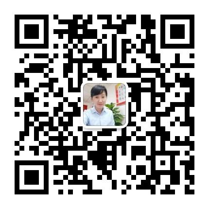 微信图片_20201227141638.jpg